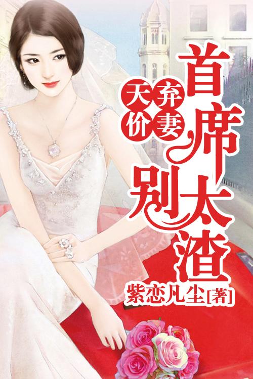 主角是林秋的小说