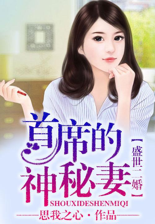 天使之羽小说