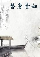 黄雀楼小说