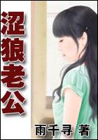 张倩 小说