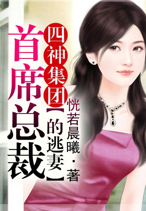 雒嫔的小说