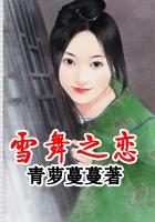 游戏修仙小说