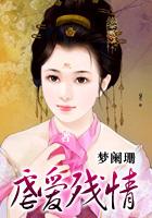 神农题材小说