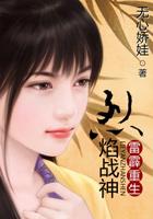 《雷霹重生:烈焰战神》主角融智隆免费试读精彩章节精彩试读