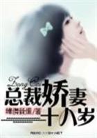 多妖娆小说
