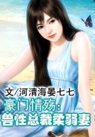 河清海晏七七