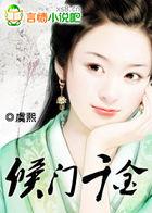 林江洛小说