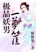笔仙猫小说