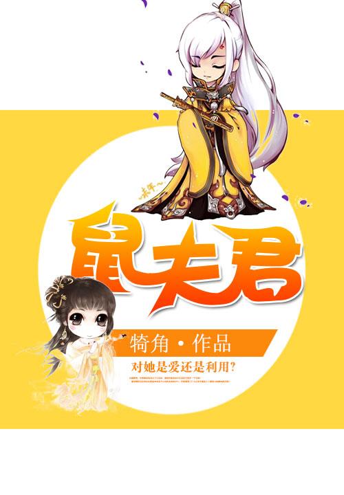 二狗子和王香妹小说