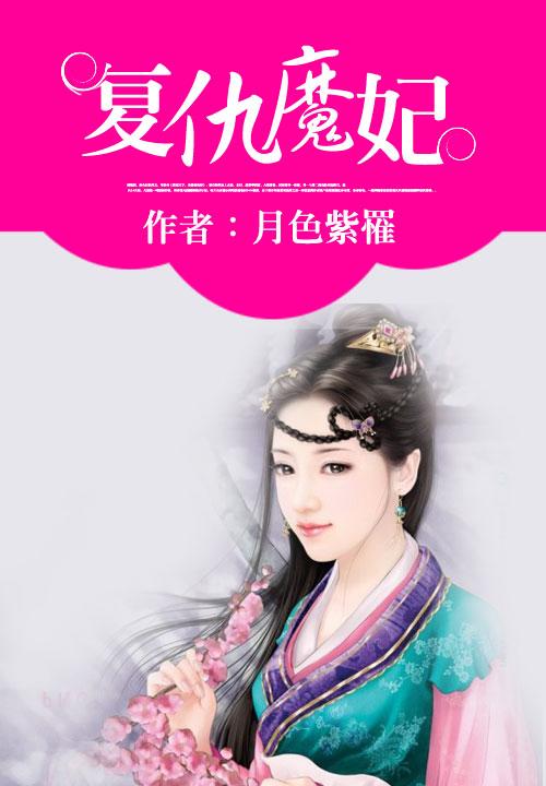 刀剑神域9小说