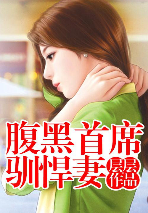 楚乔与宇文玥小说