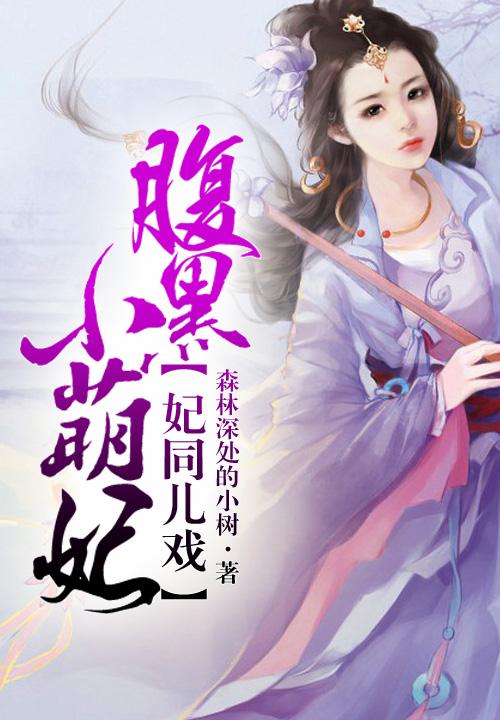 汉末烽火小说