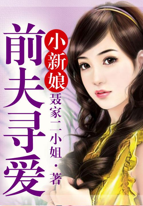 女主角是护士的小说