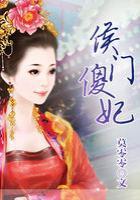 青云志1小说