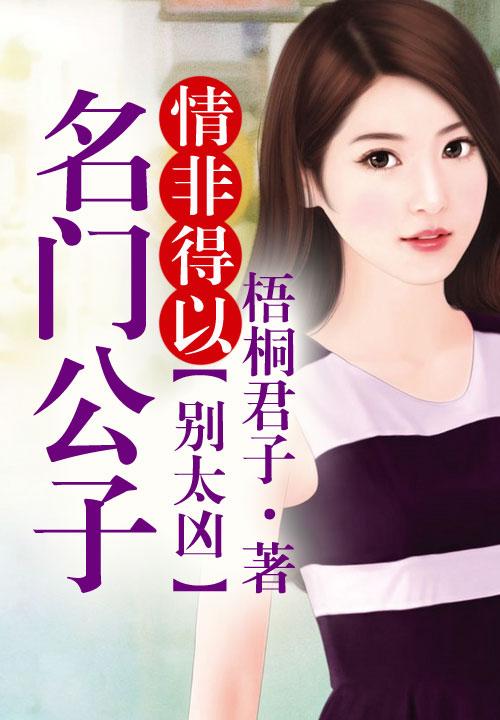 網游特種兵小說