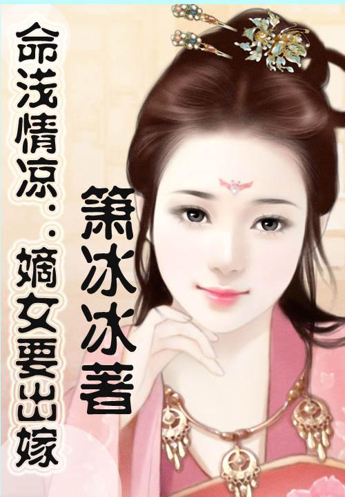 青芒术小说