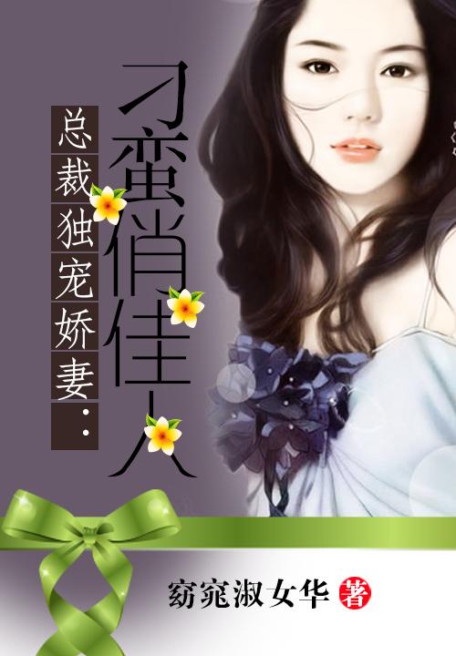 张成虎的小说