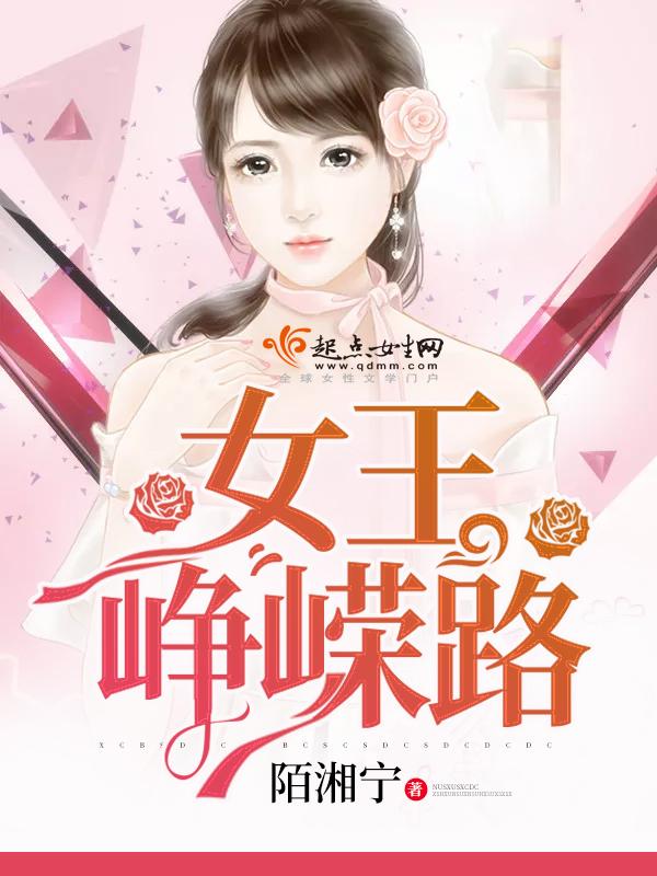 混在广州小说