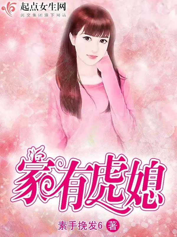 琉璃紫小说