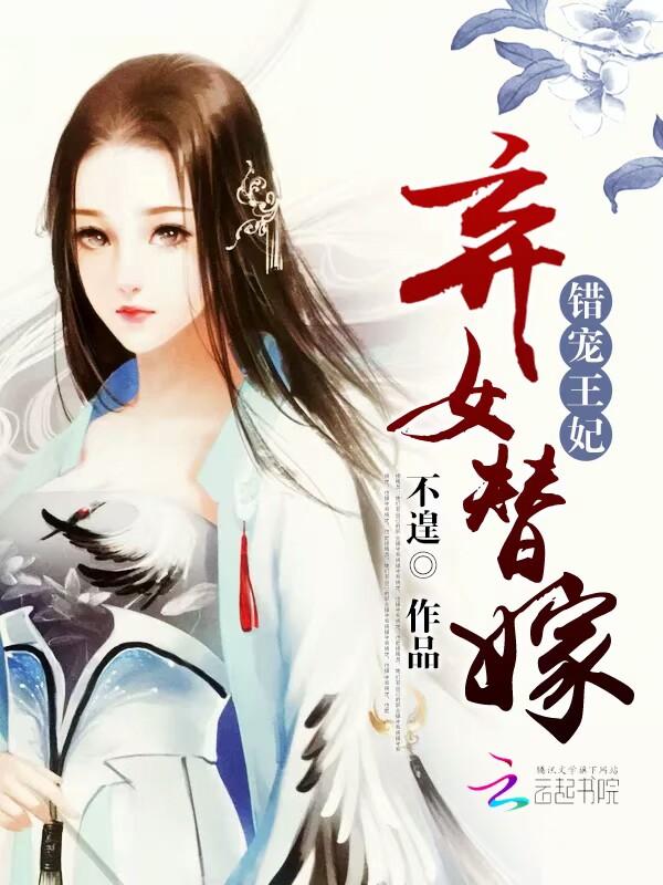 张云的小说