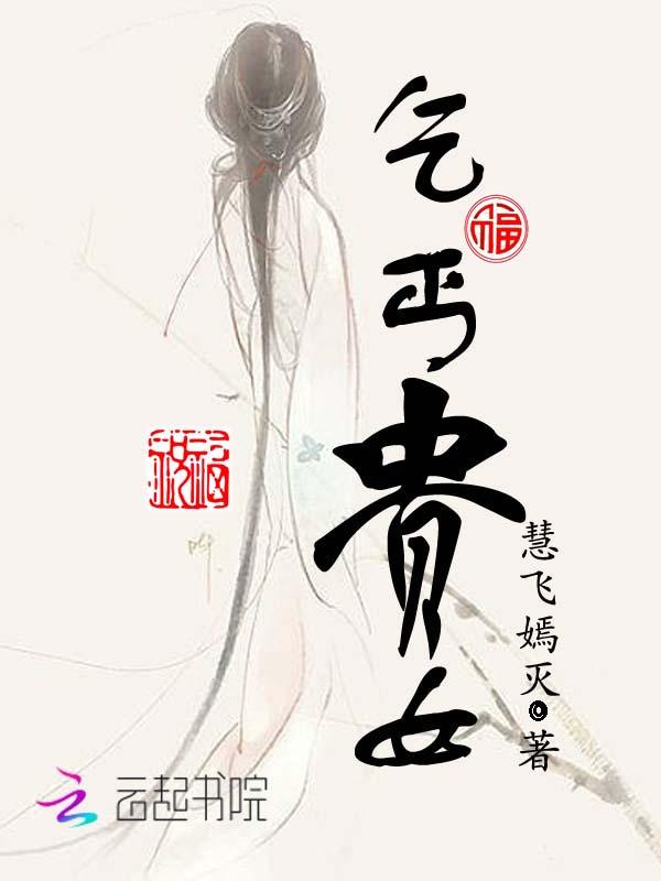 乞丐贵女主角叶子林佳木免费试读全文阅读