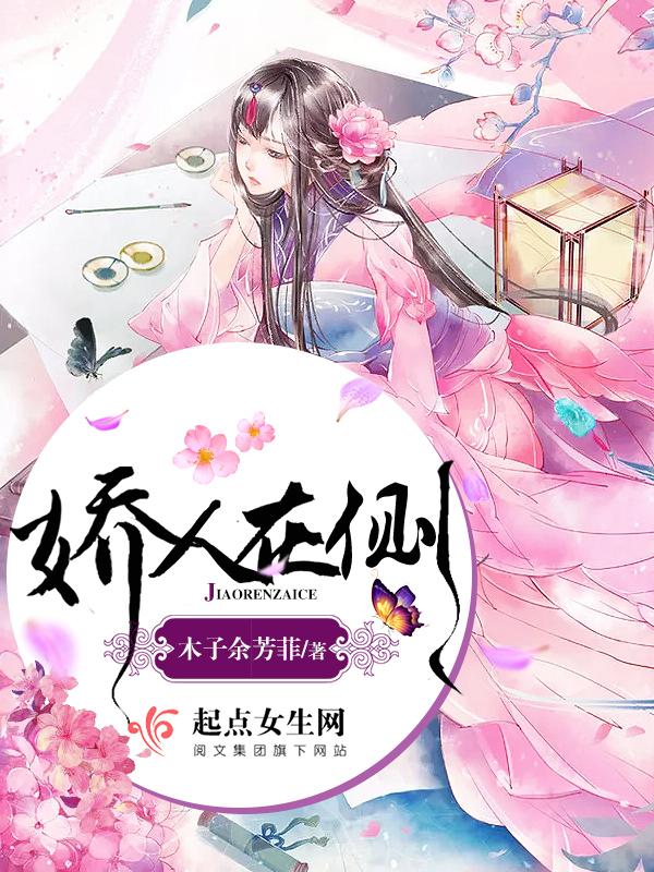 玉石翡翠小说
