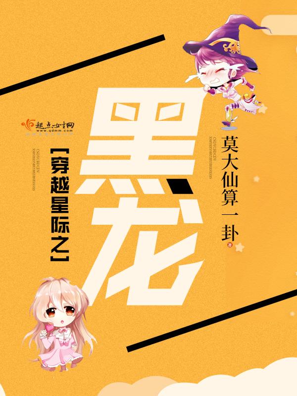 官梯小说完结版