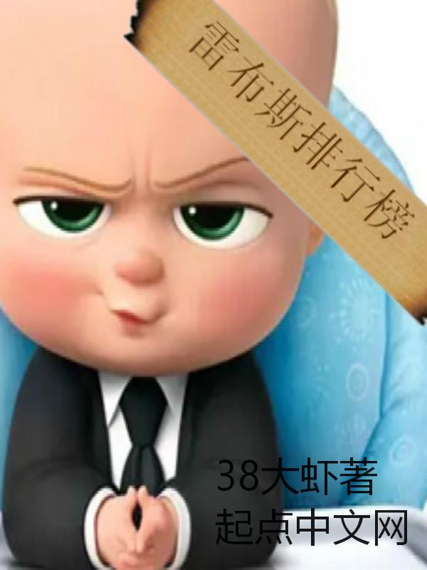 好看的李达康欧阳菁小说
