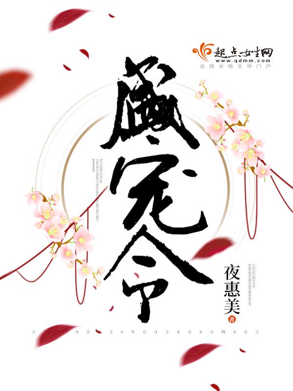 韩国牧场小说