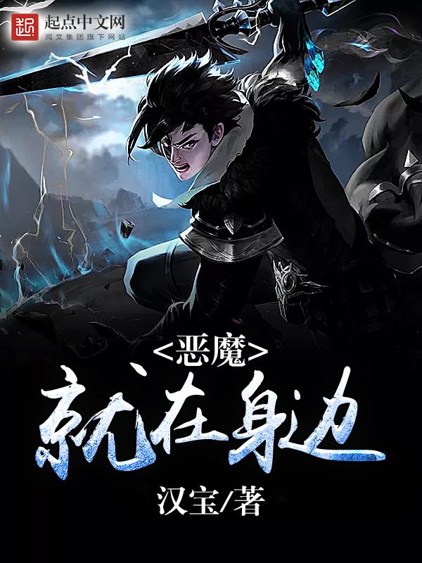 王可人小说