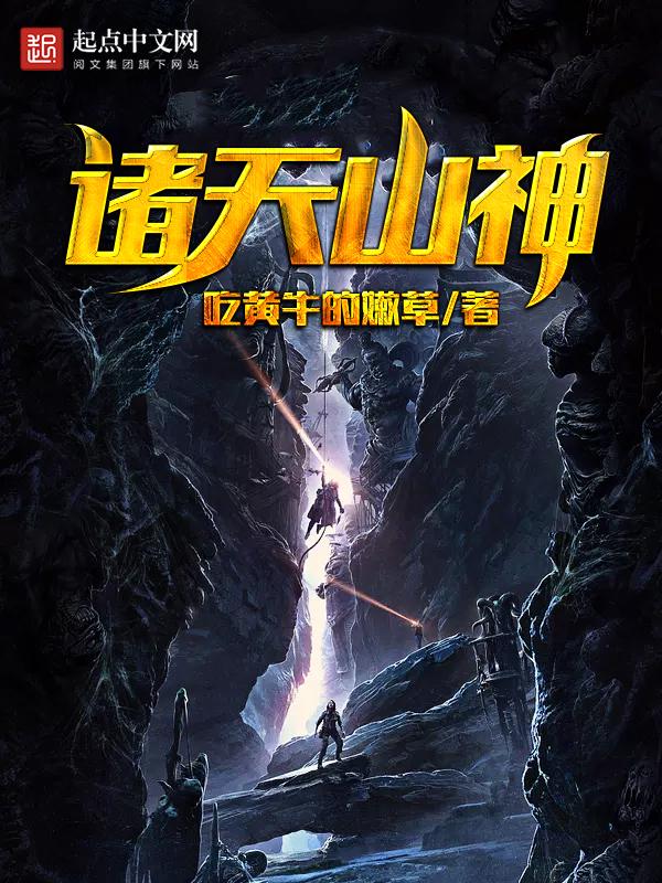 樊若水小说