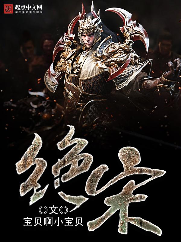 齐桓公小说