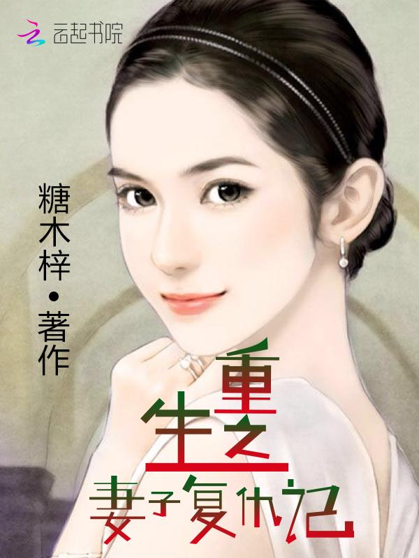 耽美现代虐心小说