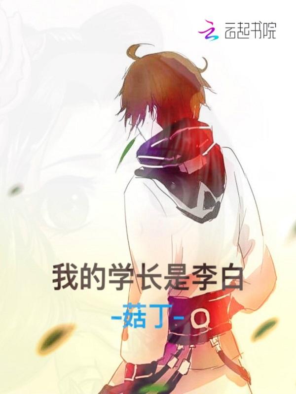 暴力人鱼 小说