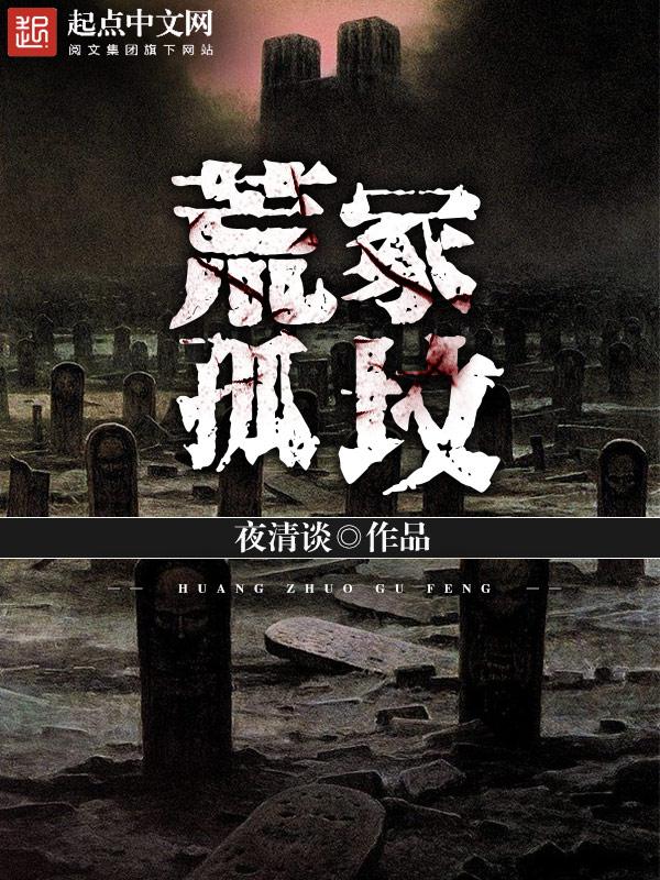 沈少川秦洛小说