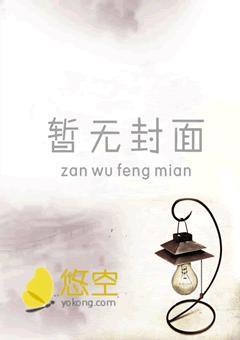 墨璇的小说