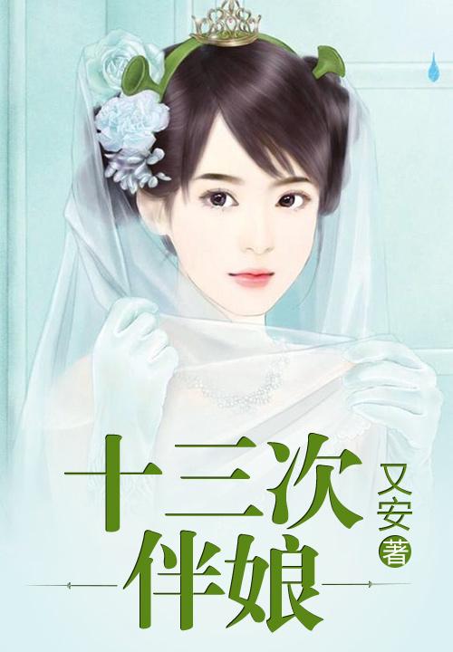乔佳人容城小说