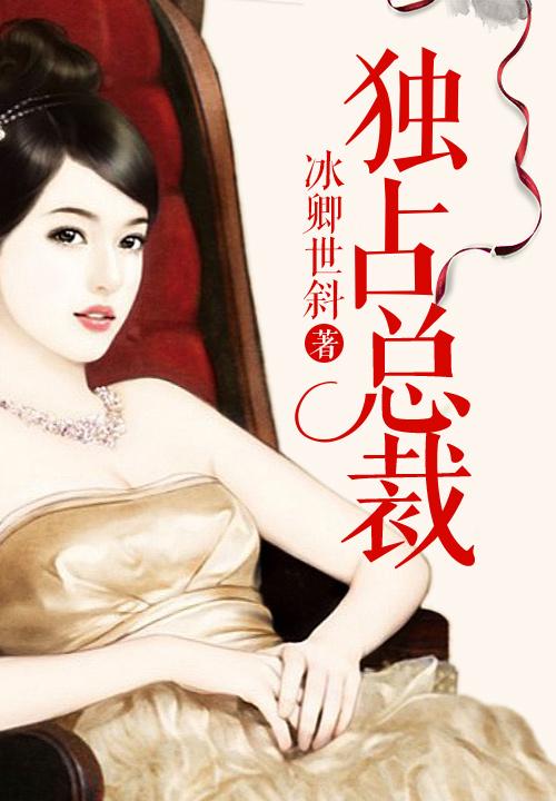 长暮 皎皎 小说