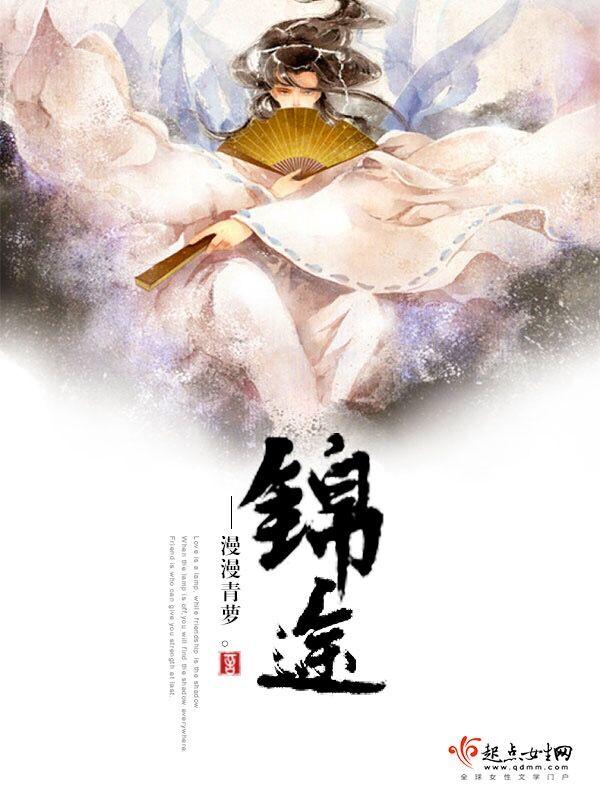 天行九歌同人小说