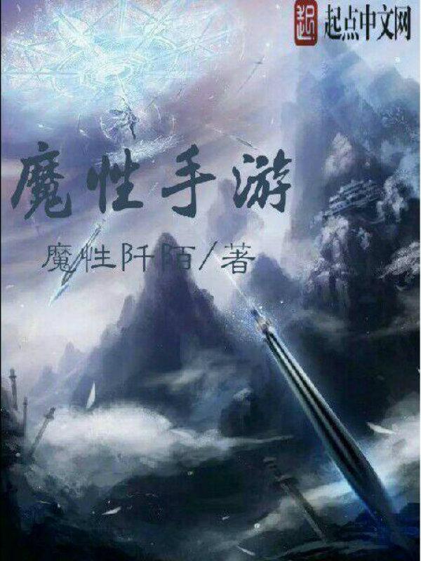 安小乐安小婷的小说