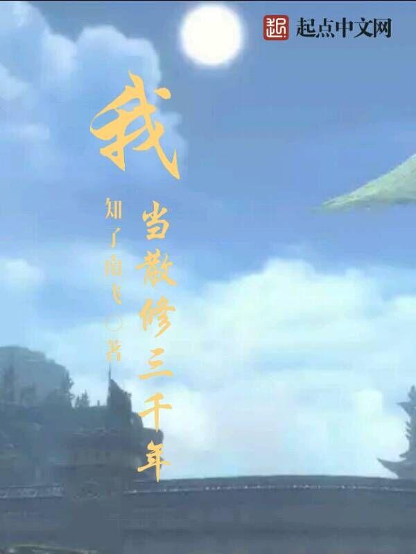 狗肉馆小说