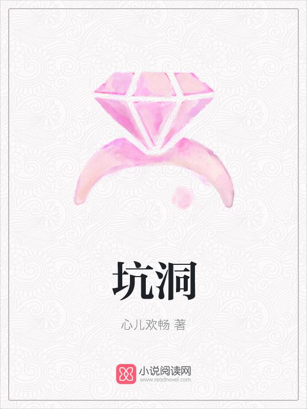 色五人小说