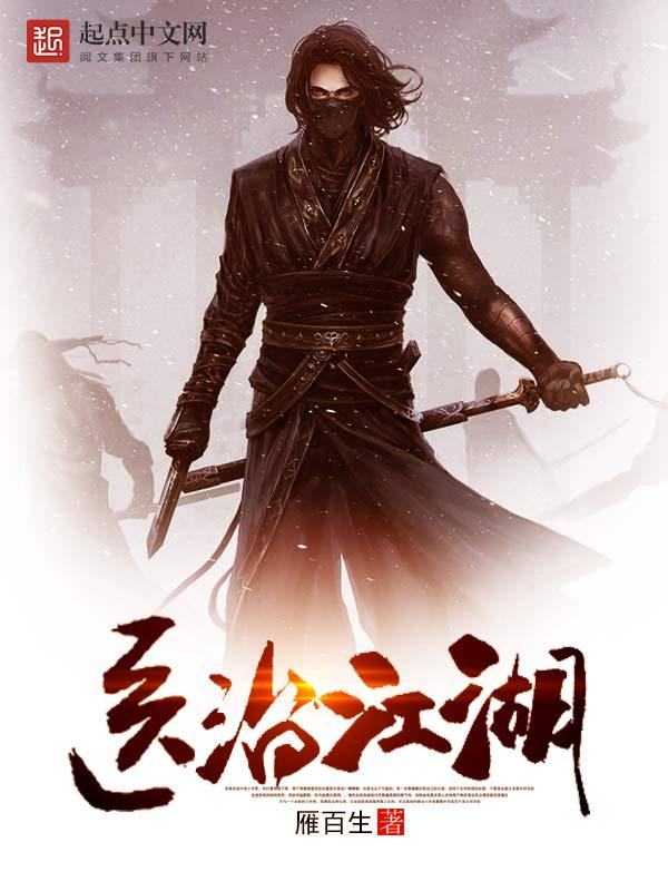 仙湖农庄小说
