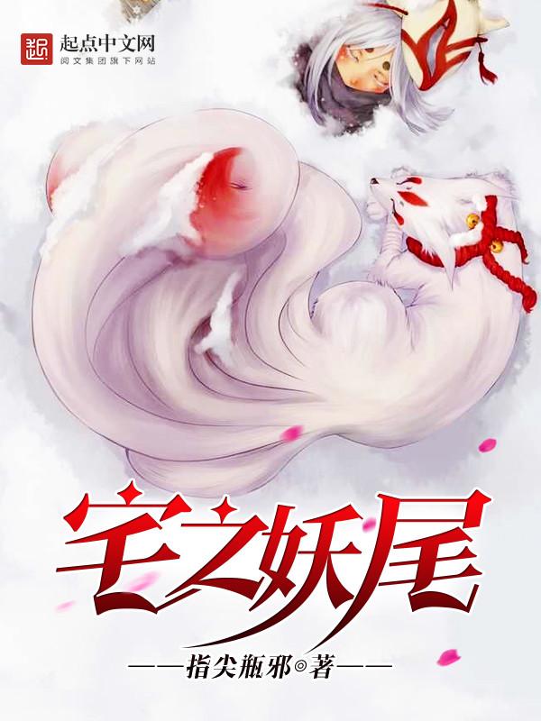 幻想中国崛起类小说