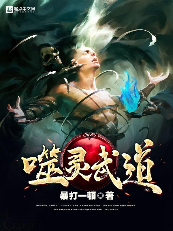 台湾的清宫小说