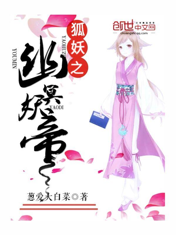 网文女生小说