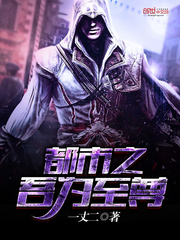 《都市之吾为至尊》主角陆风苗思薇免费试读完整版