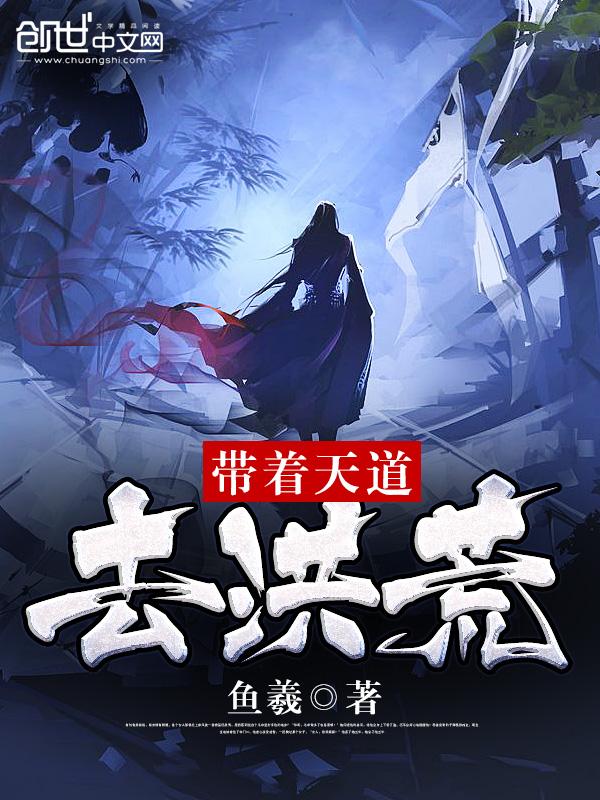幻剑原创小说