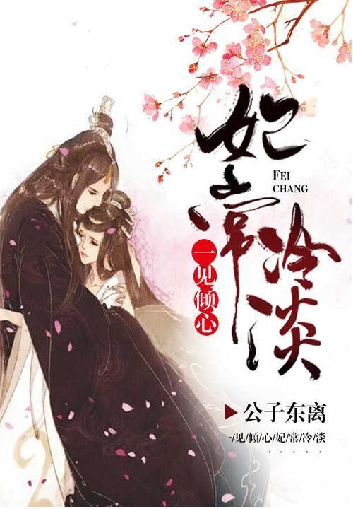 霸道总裁追妻的小说