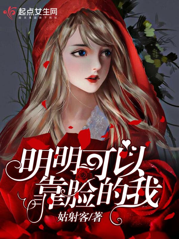 小豌豆 小说